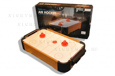 Аэро-Хоккей