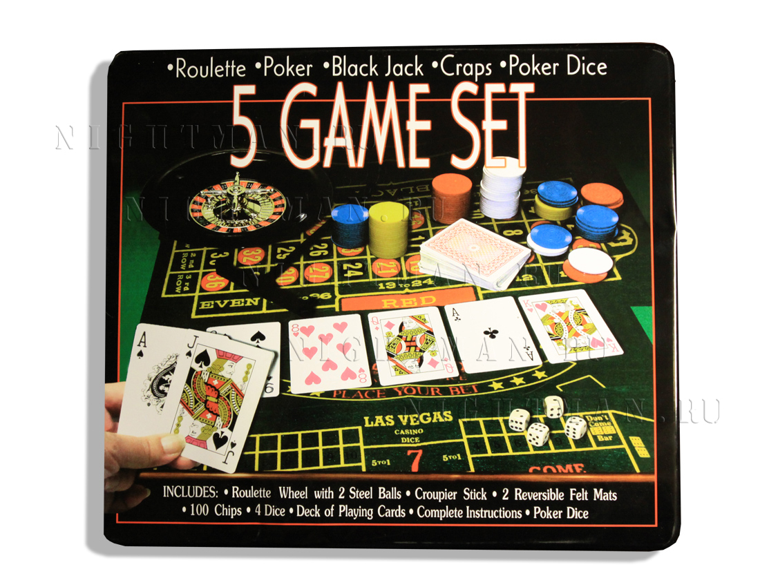 «5 Game Set»