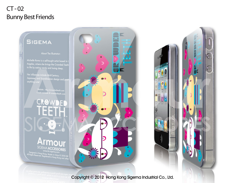 "Чехол для iPhone 4/4s ""Bunny Best Friends"""