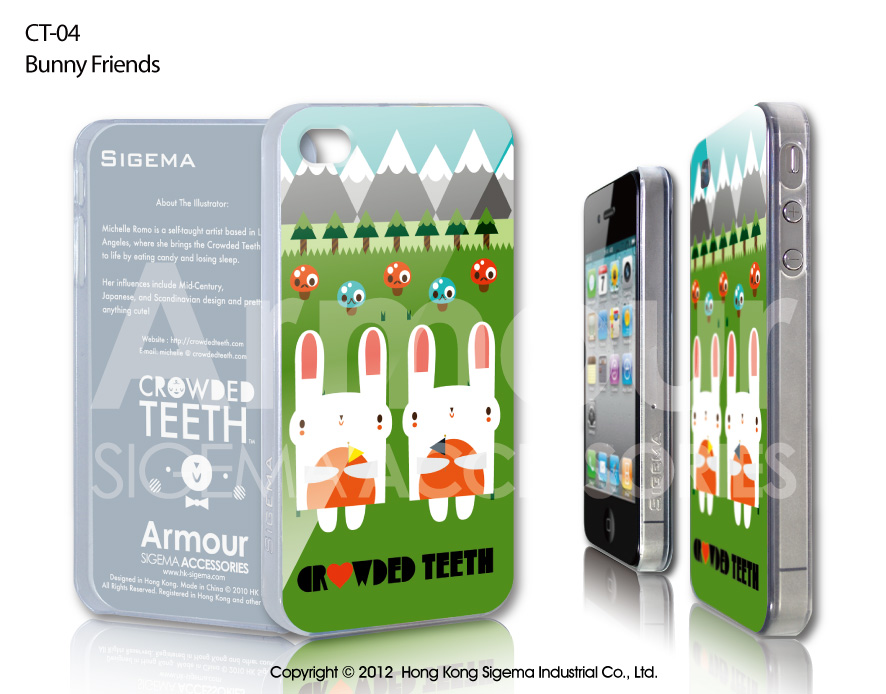 "Чехол для iPhone 4/4s ""Bunny Friends"""