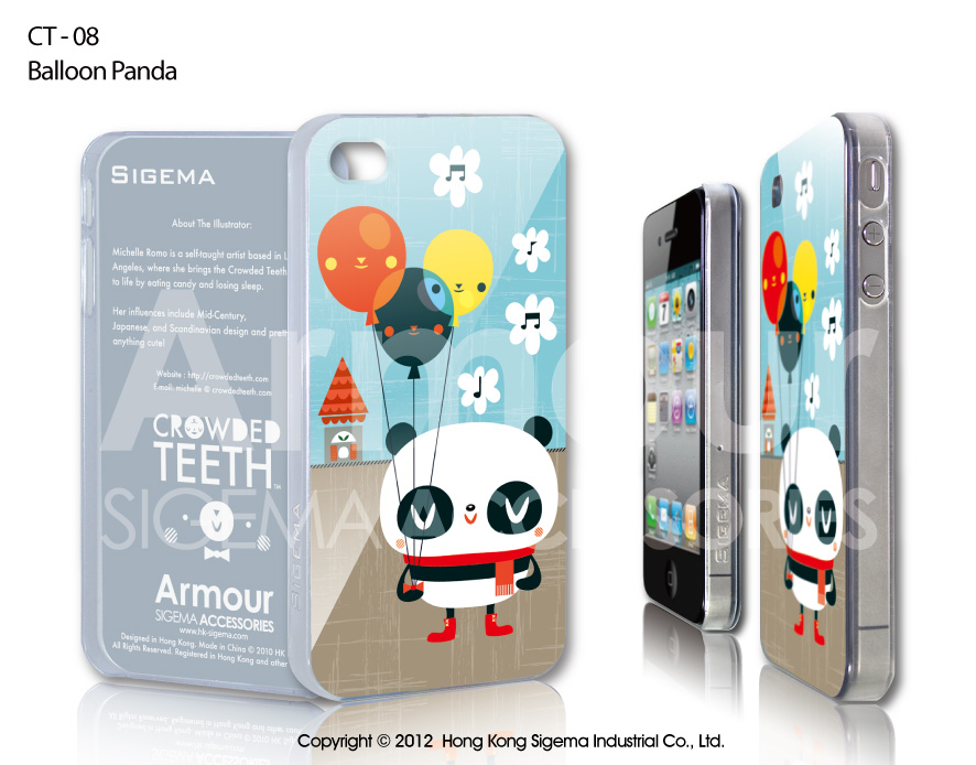 "Чехол для iPhone 4/4s ""Baloon Panda"""