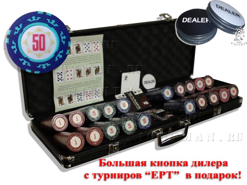 Casino Royal 500 - покерный набор