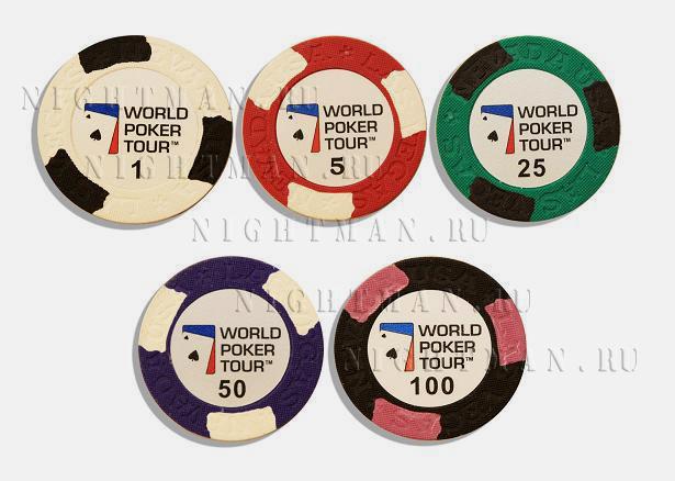 Покерные фишки WPT 14гр