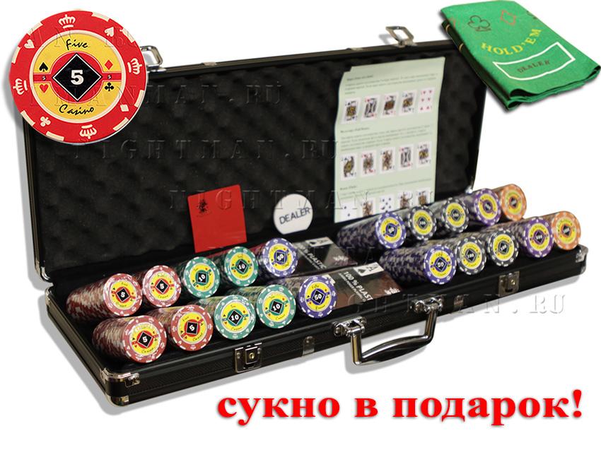 Crown 500 - покерный набор