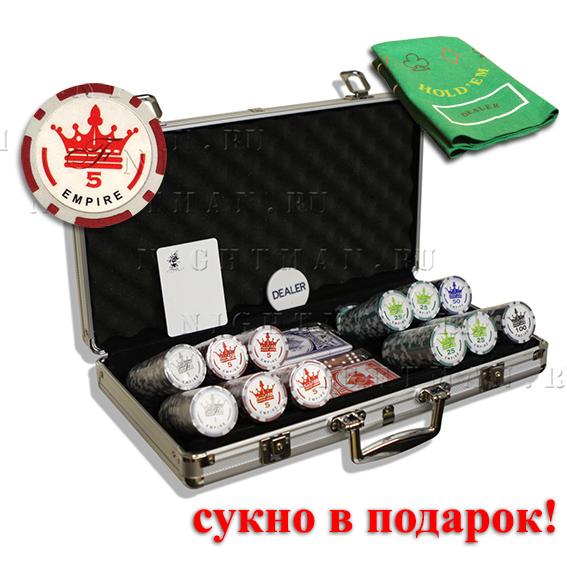 Empire 300 - покерный набор