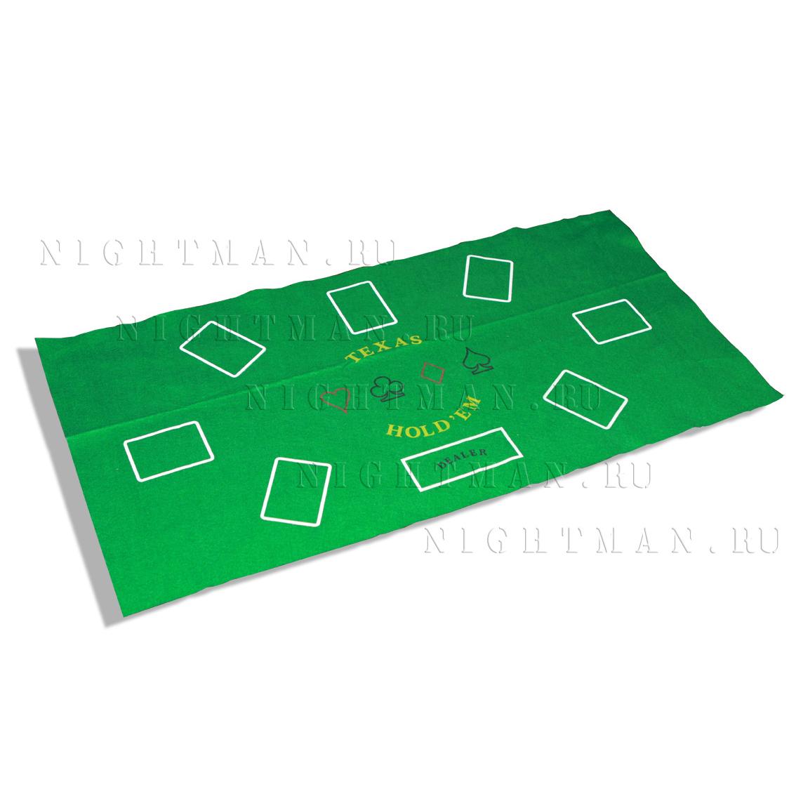 Сукно для покера 120х60см