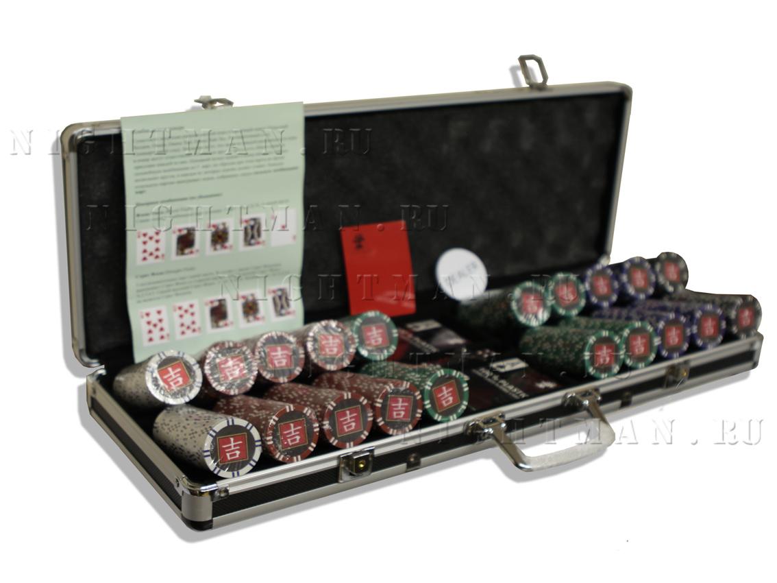 Lucky 500 - покерный набор