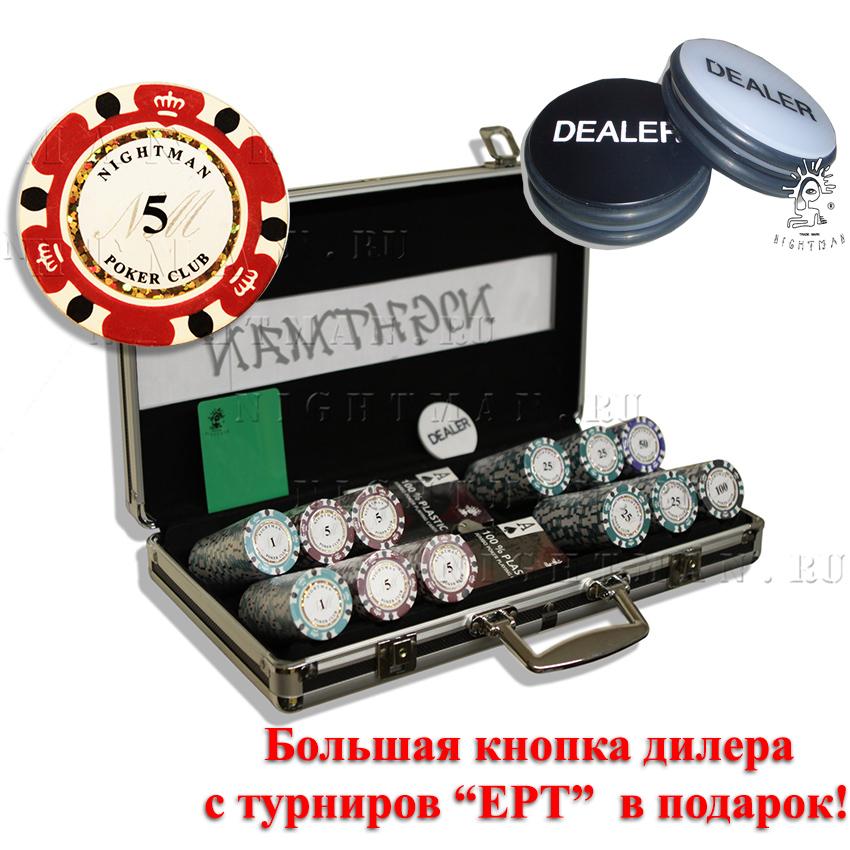 Nigthman 300 - покерный набор