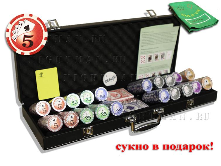 Royal Flash 500L - покерный набор