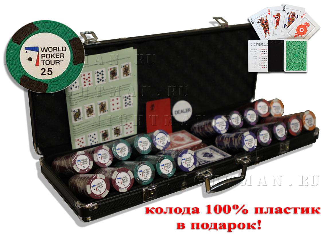 WPT 500 - покерный набор