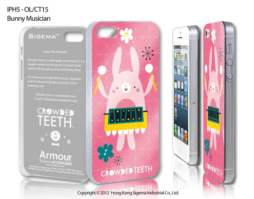 "Чехол для iPhone 5 ""Bunny Musician"""