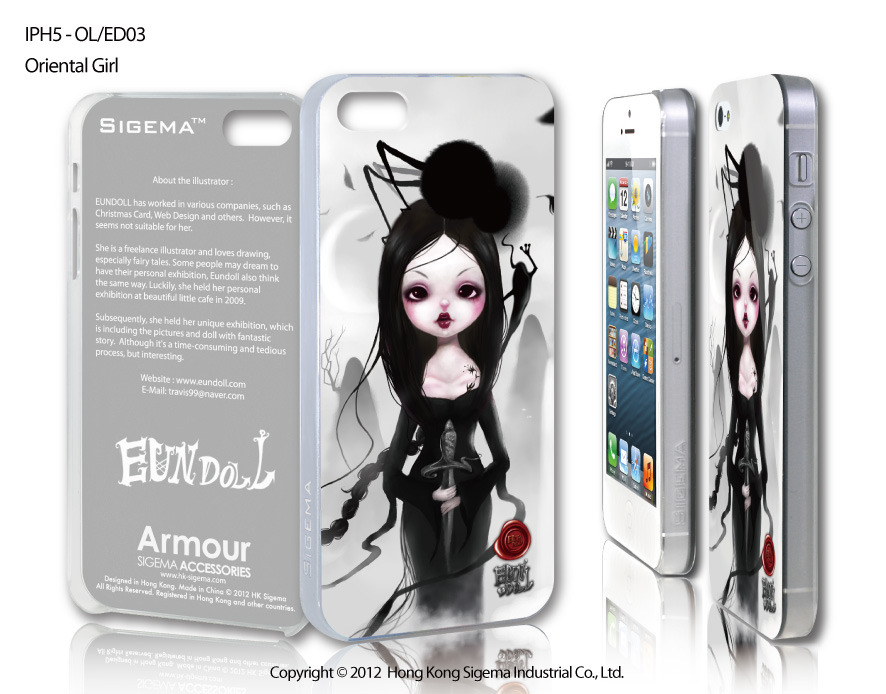 "Чехол для iPhone 5 ""Oriental Girl"""