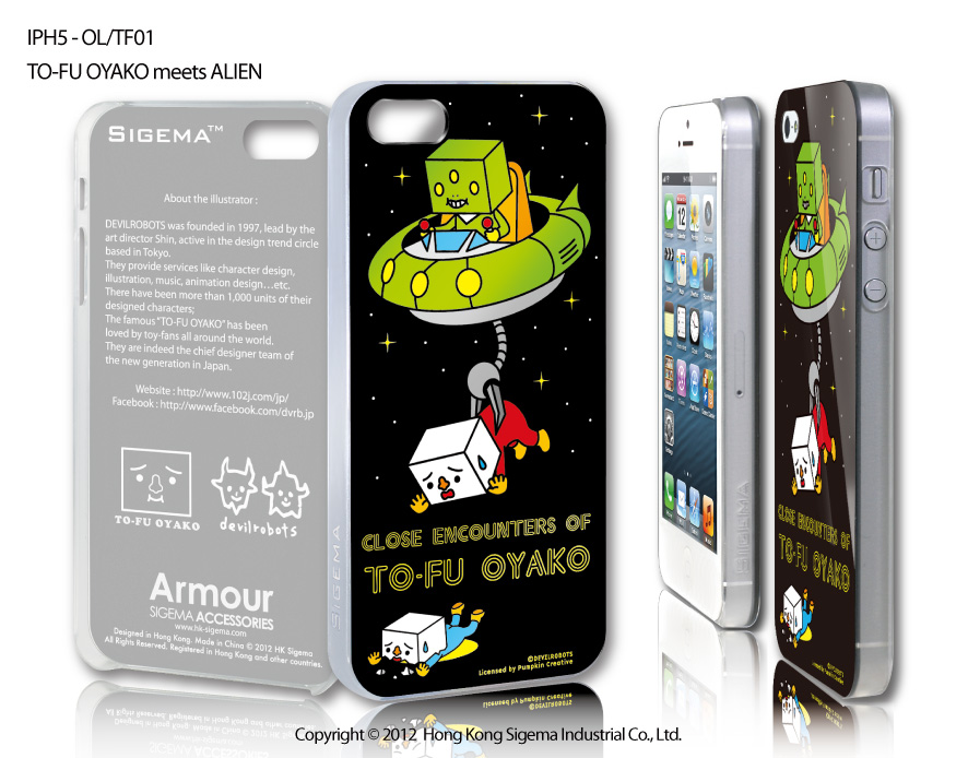 "Чехол для iPhone 5 ""TO-FU OYAKO Meets Alien"""