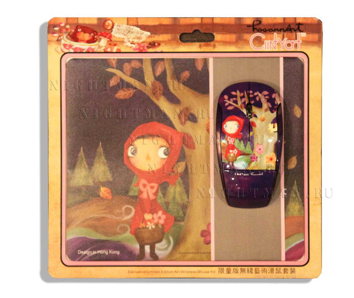 "Беспроводная компьютерная мышь""Little Red Riding Hood"""